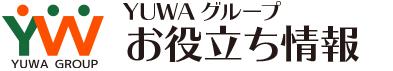 東京・埼玉・神奈川・千葉の街のお庭清掃隊